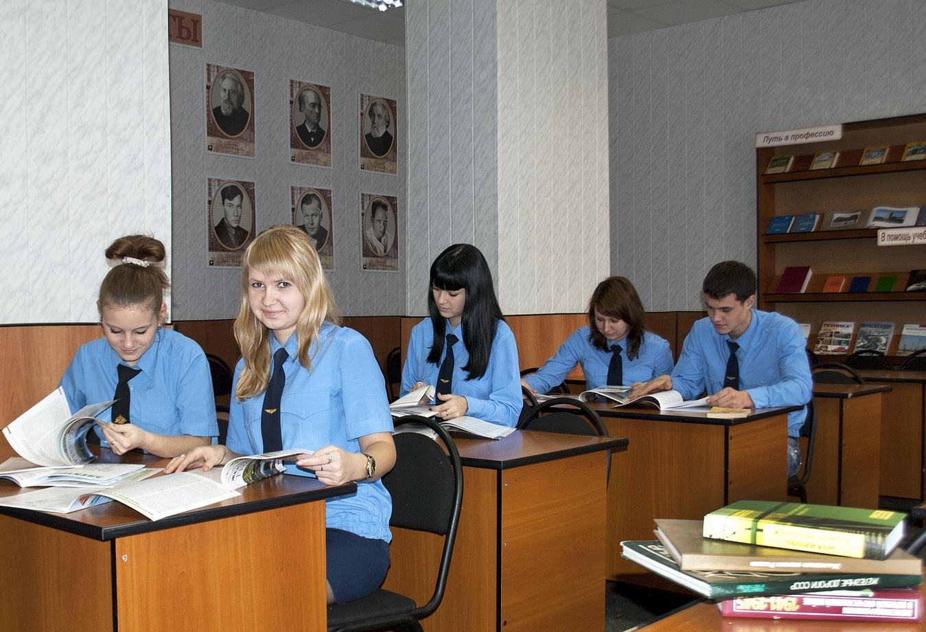 жд форма для студентов фото
